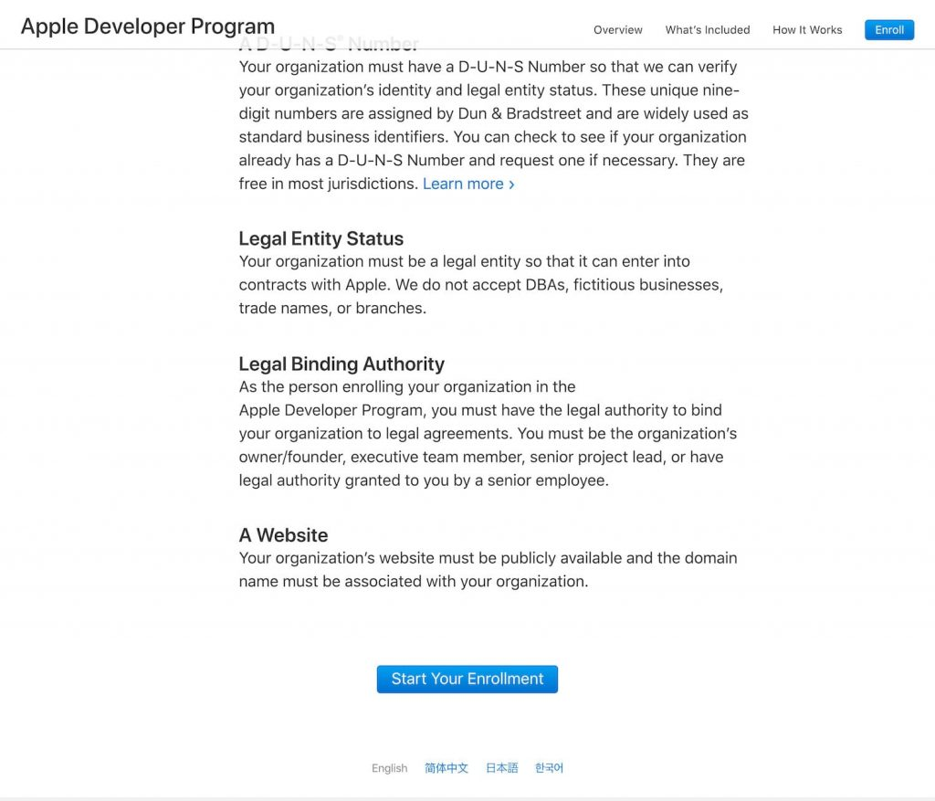 Create a developer account for the Apple Store - Step 2